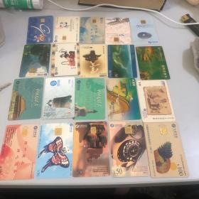 电话卡(四十六张合售 如图)