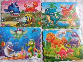 真靠谱拼图4张:40片拼图恐龙系列,海底世界系列