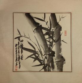 著名画家,张大林,竹报平安,小品保真