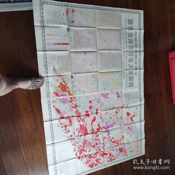中国南方部分地区隐伏花岗岩分布及预测图,1986年,地质图