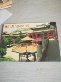 临潼博物馆(10张)