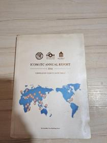 国际博协培训中心年度报告。2014年。英文。