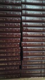 大英百科全书32册全套+大型地图集1册,皮面特精限量版 1987年出版 Encyclopaedia Britannica