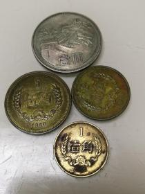 1980年长城币(全套)