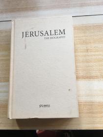 耶路撒冷三千年(精装)无书衣