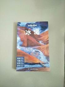 孤独星球Lonely Planet旅行指南系列 冰岛 库存书 参看图片 封底有磕碰