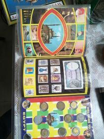 埃及邮票12枚钱币9枚(保真)