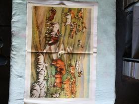 六年制小学课本语文第一册教学图片《马牛羊》