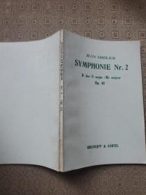 西贝柳斯第二交响曲