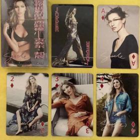 限量发行雅藏系列惊艳世界的巴西超模-吉赛尔·邦辰珍藏扑克牌