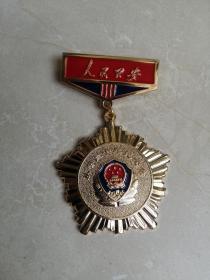 从警三十年纪念章