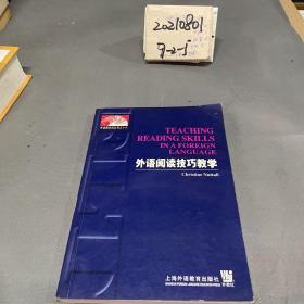 外语阅读技巧教学:[英文本]