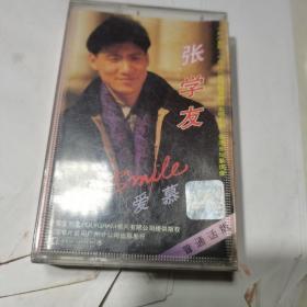 磁带 张学友 爱慕 普通话版
