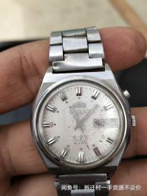 双狮手表走时准,不过有水气如图,价130元