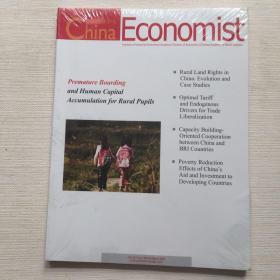 China Economist 中国经济学人 2020年 Vol.15(1 2)【2本合售 未开封】
