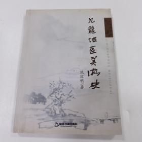 九龙坡区美术史