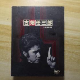 古畑任三郎1-3部完整版【全22张DVD】盒装