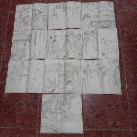 连环画手稿……《皇帝和大臣》10张合售