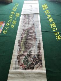 名人手绘山水画长卷,画长4米宽80厘米,画工精美绝伦,包浆老道年份到位品相完整