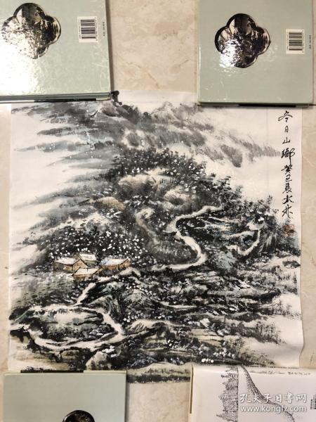 画家 佘德林  山水画一副9