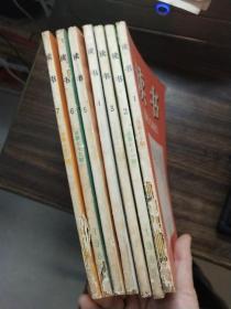 读书 1985年1-7期(合售)