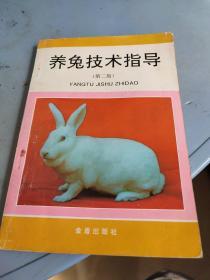 养兔技术指导