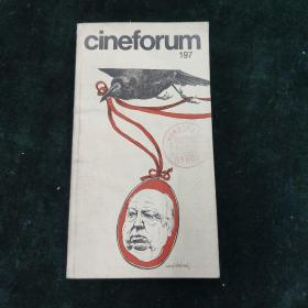 (意)cineforum