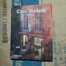 实物拍照:cool  Hotels paris