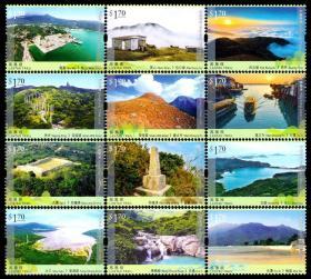 2016年香港邮票,香港行山径系列第一号-凤凰径,12全