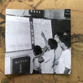 【老照片】五六十年代北京电影院无人管理售电影票