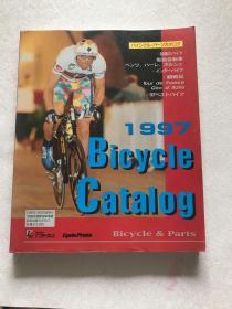 1997 Bicycle Catalog