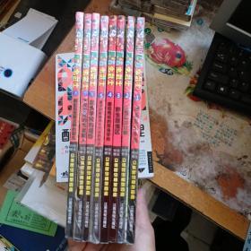 魔法虫武士.1. 2.3.4.5.6.7.8   八本合售  两本开封