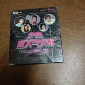 CD:华纳超人气大牌(双碟装)全新未开封