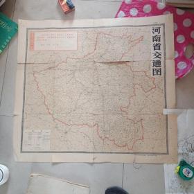 河南省交通图