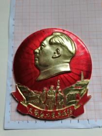 革命样板戏红灯记。宝塔山文艺为工农兵服务。 云南省杂技团革委会