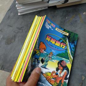 世界经典幽默漫画 布尔和比利 【9本合售】不重复  实物拍图 现货