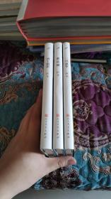 """【签名本】茅盾文学奖得主 阿来 签名""""山珍三部""""《三只虫草》《河上柏影》《蘑菇圈》三册合售,少见"""