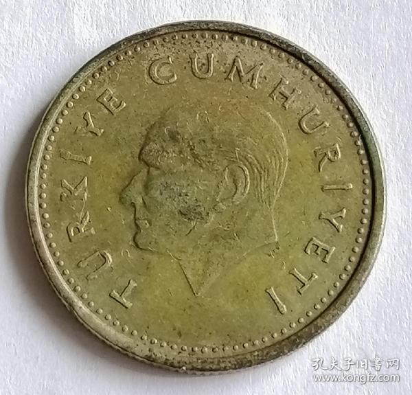 土耳其1000里拉硬币保真