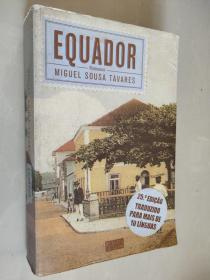 EQUARDOR 葡萄牙语原版 小16开 厚本