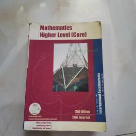 mathematics higher level[core](数学高层次[核心]) 缺光盘 见图