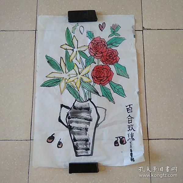 花鸟画3平尺(014)14