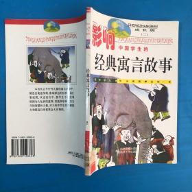 英汉·汉英词典:21世纪推荐版 缩印本
