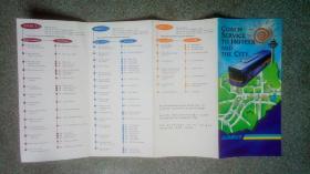 旧地图-新加坡AIRBUS地图英中日文版14开85品