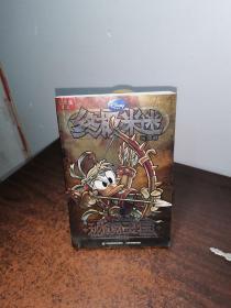 终极米迷口袋书:秘境王国2(超厚版)
