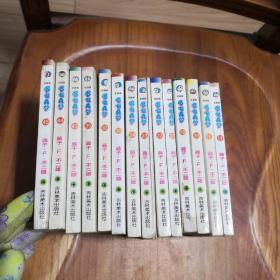 卡通漫画64K:机器猫:哆啦A梦14本合售  11、15、16、19、20、22、23、24、30、32、35、43、44、45
