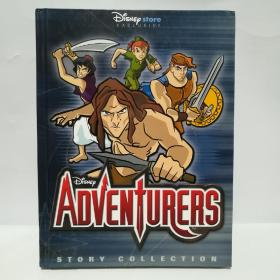 ADVENTURERS  STORY   COLLECTION