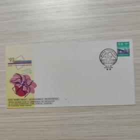 信封:为纪念广州市邮票公司参加第十一届亚洲国际展览会 香港 而发行的纪念封-青少年日-纪念封/首日封