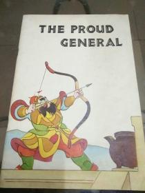 骄傲的将军【英文版】