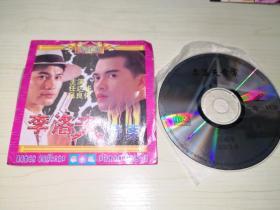 二合一港片DVCD 李洛夫奇案 (1993) 刘兆铭 / 吕良伟 / 任达华 / 吴家丽