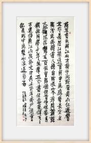 刘生荣,甘肃监察厅厅长,六尺中堂